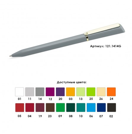 Сувенирная ручка Grant Spot Lux Classic G